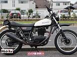 250TR/カワサキ 250cc 茨城県 バイク館SOXつくば店