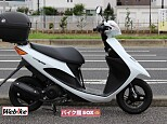 アドレスV50 (4サイクル)/スズキ 50cc 茨城県 バイク館SOXつくば店
