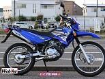 XTZ125/ヤマハ 125cc 茨城県 バイク館SOXつくば店