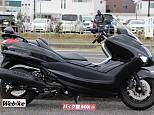 マジェスティ250(4HC)/ヤマハ 250cc 茨城県 バイク館SOXつくば店