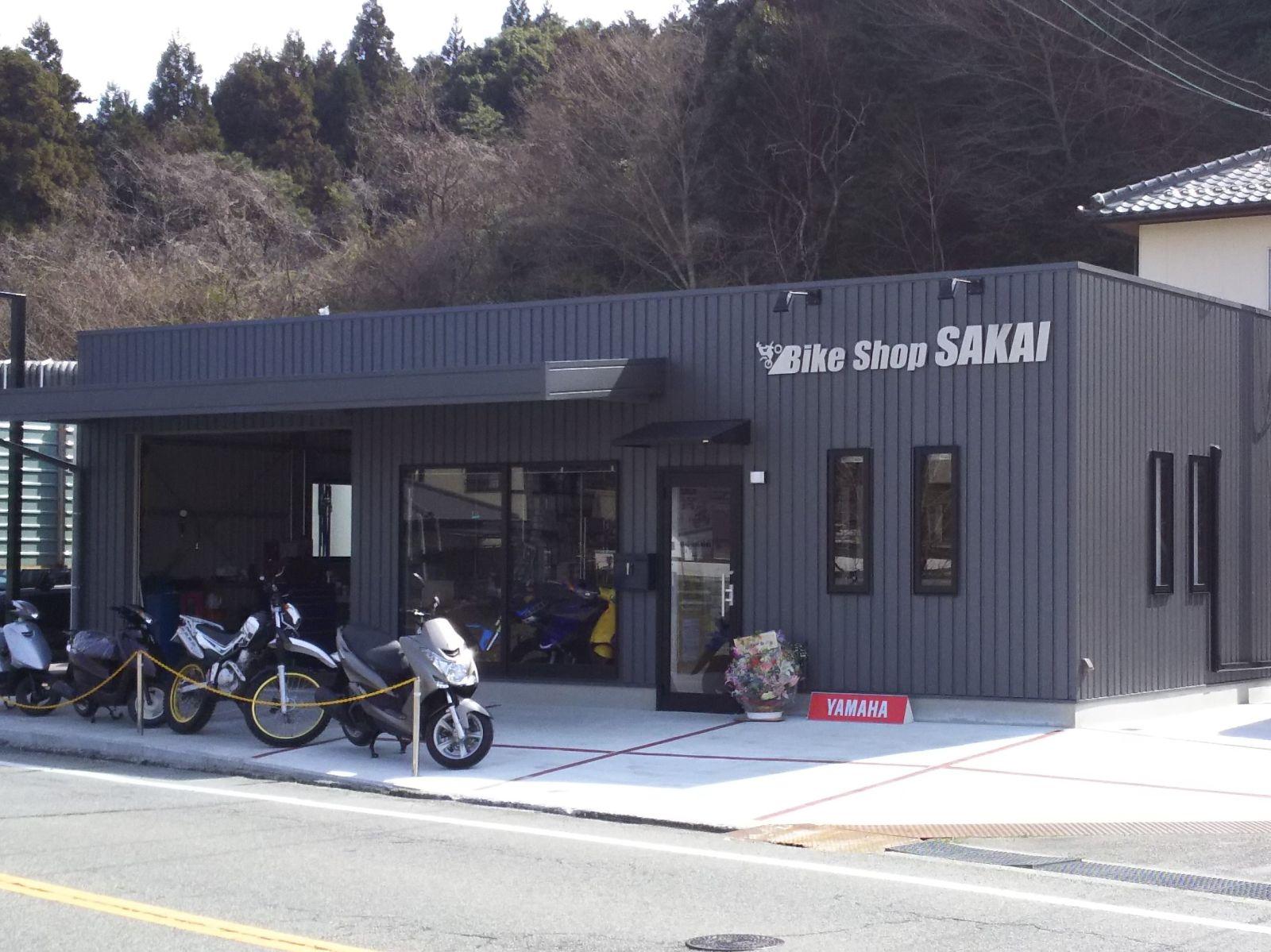 Bike Shop SAKAI