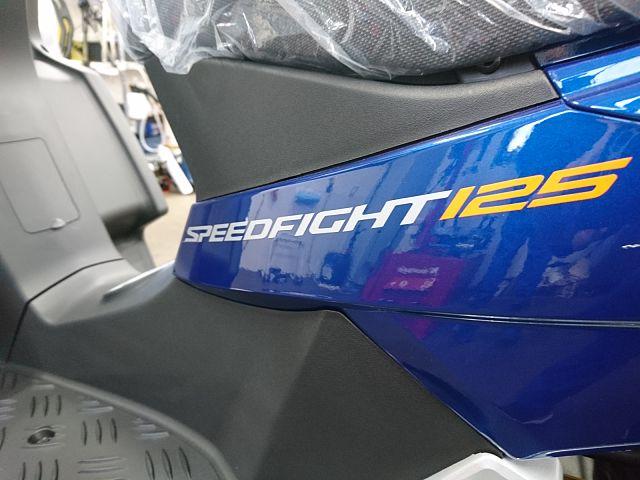 SPEEDFIGHT 125 店頭展示してますのでお気軽にご来店ください。
