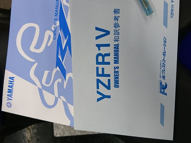 YZF-R1