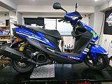 シグナスX SR/ヤマハ 125cc 東京都 Seeks