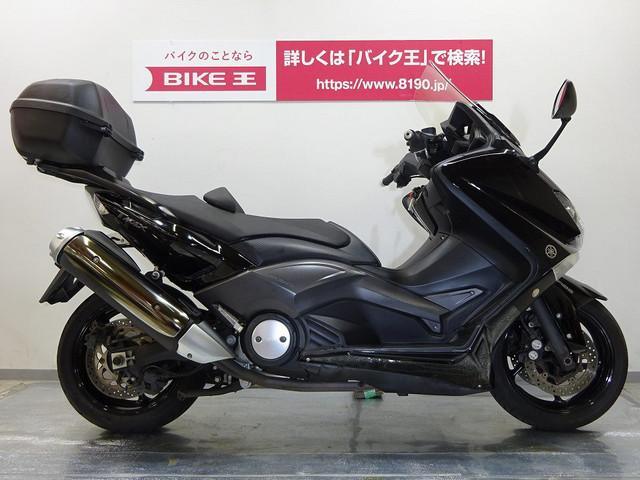 TMAX530 TMAX530 ABS 逆車・ワンキートップケース他装備多数 ワンキートップケース・…