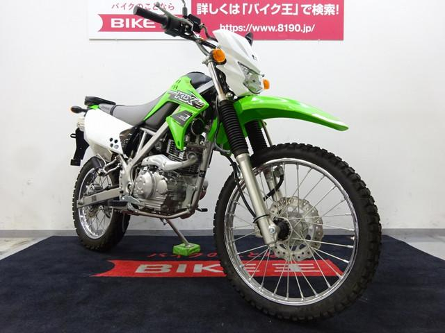 KLX125 KLX125 ワンオーナー LX125C型 2016年モデル