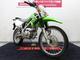 thumbnail KLX125 KLX125 ワンオーナー LX125C型 2016年モデル