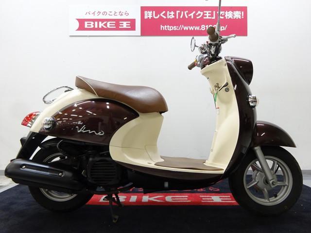 ビーノデラックス ビーノDX ワンオーナー ワンオーナー・フルノーマル VINOデラックス 入庫!