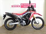 CRF250 RALLY/ホンダ 250cc 栃木県 バイク王インターパーク宇都宮店