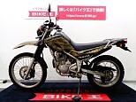 セロー 250/ヤマハ 250cc 栃木県 バイク王インターパーク宇都宮店