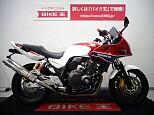 CB400スーパーボルドール/ホンダ 400cc 栃木県 バイク王インターパーク宇都宮店