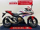 CBR400R/ホンダ 400cc 栃木県 バイク王インターパーク宇都宮店