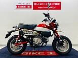 モンキー125/ホンダ 125cc 栃木県 バイク王インターパーク宇都宮店