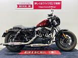 XL1200/ハーレーダビッドソン 1200cc 栃木県 バイク王インターパーク宇都宮店