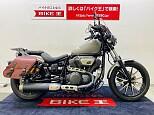 ボルト/ヤマハ 950cc 栃木県 バイク王インターパーク宇都宮店