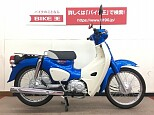 スーパーカブ110プロ/ホンダ 110cc 栃木県 バイク王インターパーク宇都宮店