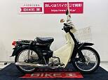 スーパーカブ50/ホンダ 50cc 栃木県 バイク王インターパーク宇都宮店
