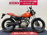 FTR223/ホンダ 223cc 栃木県 バイク王インターパーク宇都宮店