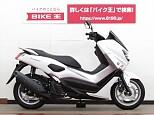 NMAX/ヤマハ 125cc 栃木県 バイク王インターパーク宇都宮店