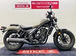 レブル(-1999)/ホンダ 250cc 栃木県 バイク王インターパーク宇都宮店