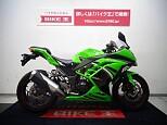 ニンジャ250/カワサキ 250cc 栃木県 バイク王インターパーク宇都宮店