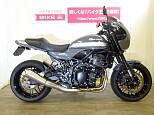 Z900RS/カワサキ 900cc 栃木県 バイク王インターパーク宇都宮店