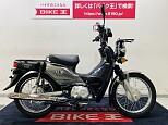 クロスカブ110/ホンダ 110cc 栃木県 バイク王インターパーク宇都宮店