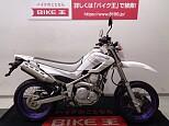XT250X/ヤマハ 250cc 栃木県 バイク王インターパーク宇都宮店