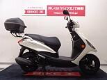 アクシストリート/ヤマハ 125cc 栃木県 バイク王インターパーク宇都宮店