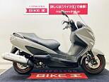 バーグマン200/スズキ 200cc 栃木県 バイク王インターパーク宇都宮店