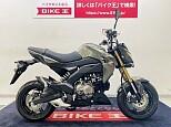 Z125 プロ/カワサキ 125cc 栃木県 バイク王インターパーク宇都宮店