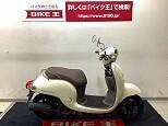 ジョルノ/ホンダ 50cc 栃木県 バイク王インターパーク宇都宮店