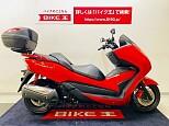 フォルツァ(MF06)/ホンダ 250cc 栃木県 バイク王インターパーク宇都宮店
