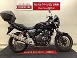 CB400スーパーフォア/ホンダ 400cc 栃木県 バイク王インターパーク宇都宮店
