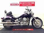 ドラッグスター1100/ヤマハ 1100cc 栃木県 バイク王インターパーク宇都宮店