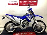 WR250R/ヤマハ 250cc 栃木県 バイク王インターパーク宇都宮店