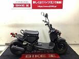 ズーマー/ホンダ 50cc 栃木県 バイク王インターパーク宇都宮店