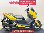 XMAX 250/ヤマハ 250cc 栃木県 バイク王インターパーク宇都宮店