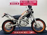 トリッカー/ヤマハ 250cc 栃木県 バイク王インターパーク宇都宮店