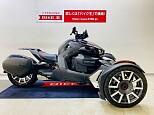 Can-Am Ryker 900/BRP 900cc 栃木県 バイク王インターパーク宇都宮店