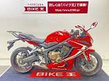 CBR650R/ホンダ 650cc 栃木県 バイク王インターパーク宇都宮店
