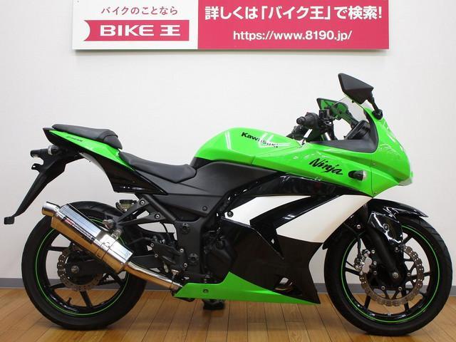 ニンジャ250R Ninja 250R ヨシムラマフラー装備 9800円で全国に配送納車いたします!…