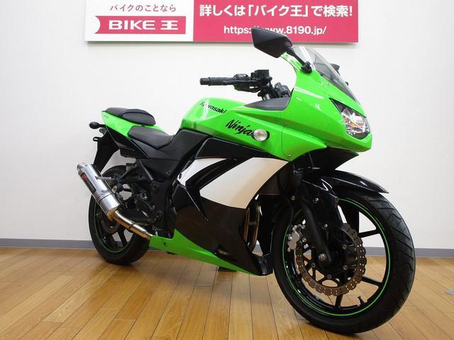ニンジャ250R Ninja 250R ヨシムラマフラー装備 詳細写真、何枚でもお送りします!お気軽…