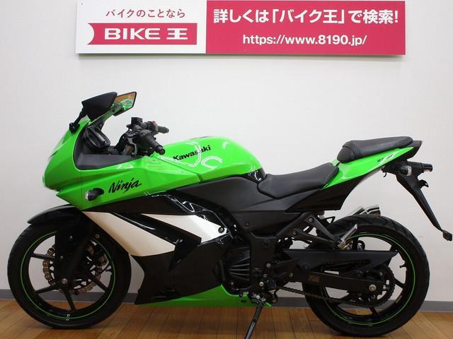 ニンジャ250R Ninja 250R ヨシムラマフラー装備 全国のバイク王から在庫の取り寄せが可能…