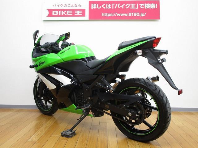 ニンジャ250R Ninja 250R ヨシムラマフラー装備 頭金0円から、最長84回までローン可能…