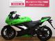thumbnail ニンジャ250R Ninja 250R ヨシムラマフラー装備 全国のバイク王から在庫の取り寄せが可能…