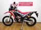 thumbnail CRF250 RALLY CRF250 ラリー 全国のバイク王から在庫の取り寄せが可能です!どんな車…
