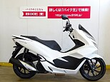 PCX125/ホンダ 124cc 群馬県 バイク王 前橋インター店