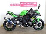 Ninja 650/カワサキ 650cc 群馬県 バイク王 前橋インター店