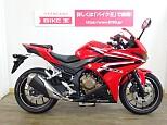 CBR400R/ホンダ 400cc 群馬県 バイク王 前橋インター店